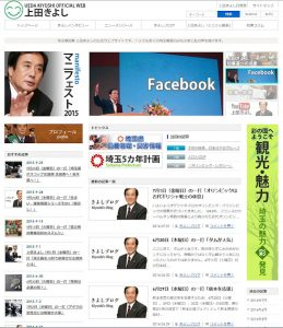 ueda-kiyoshi.com